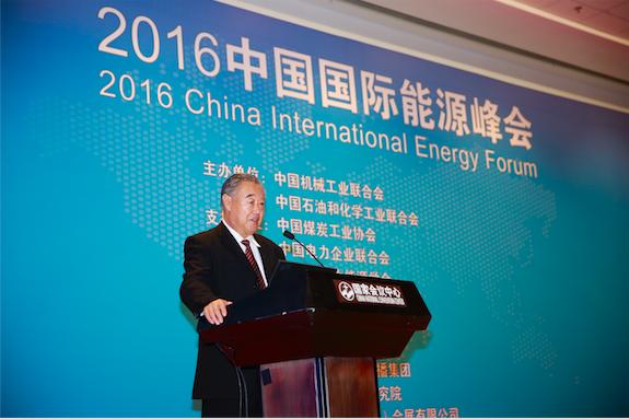 中国机械工业联合会王瑞祥:坚持以创新驱动引领能源产业提质增效升级