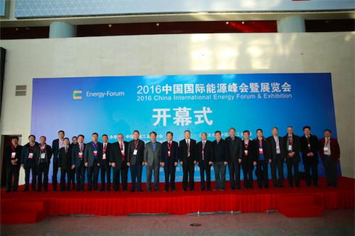 刘玉涛:液氢是破解氢能储运难有效手段
