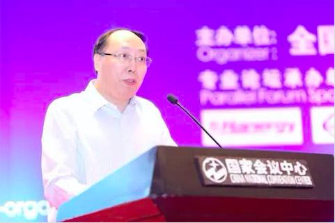 全国工商联党组成员王永庆:能源革命正在加速向低碳化、无碳化方向引进