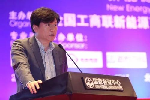 商务部贸易救济调查局刘丹阳:光伏需推动行业自律和上下游合作