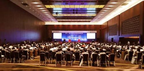 新能源:供给侧改革新动能——第十一届中国新能源国际高峰论坛在京召开