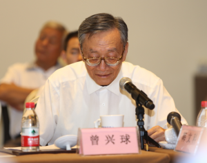 中化集团原总地质师曾兴球:建设中国特色的智库是非常有必要的