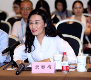景春梅:中国能源智库的使命应服务于国家重大的能源战略