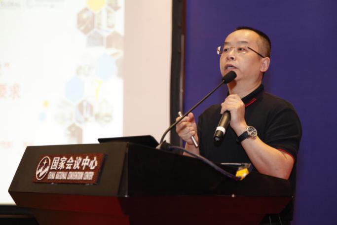 """深圳市计量质量检测研究院蔡纯:""""点亮全球""""市场与技术要求"""