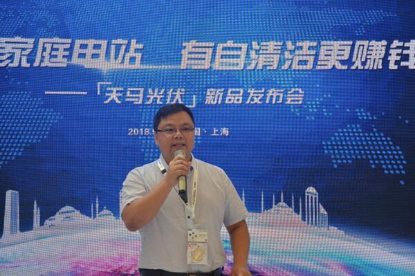 """天马携""""自清洁""""技术惊艳亮相上海SNEC全球最大光伏展"""