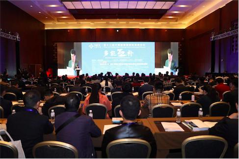 多能互补:新能源的下一个热点——全国工商联新能源商会在京召开第十二届论坛