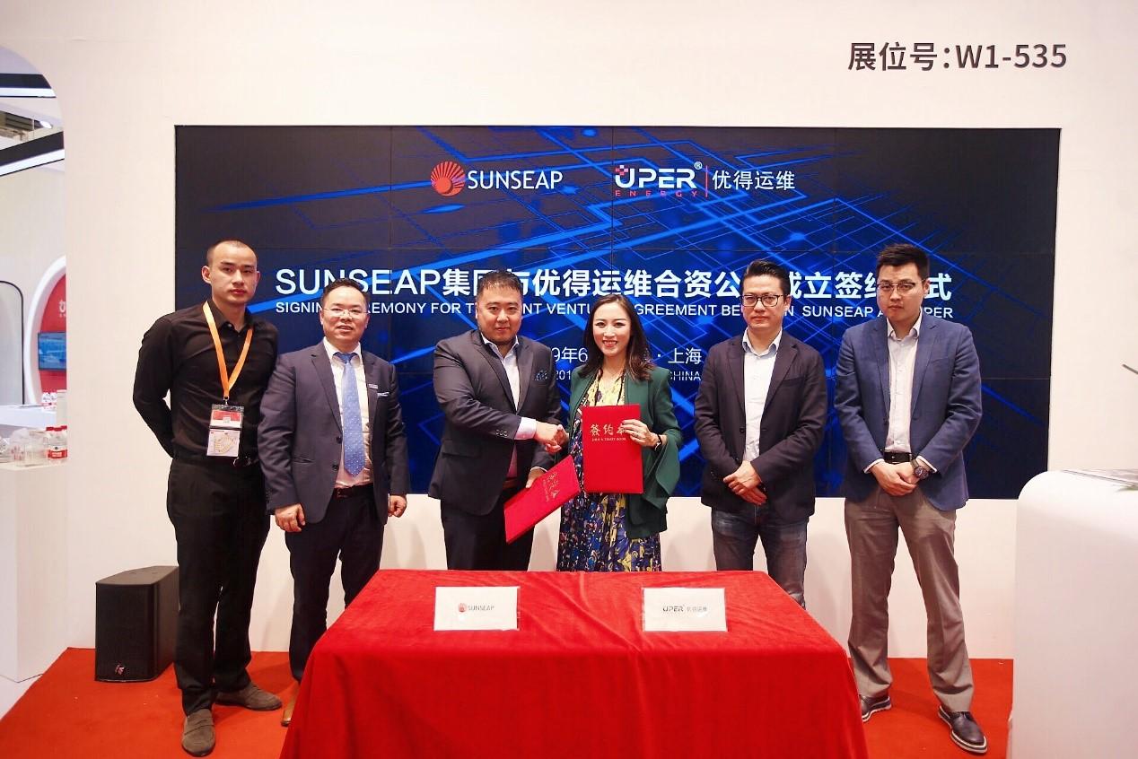 优得运维与Sunseap集团合作成立合资公司,加码海外市场