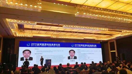 中国科学院院士郝芳:油气资源与科技创新